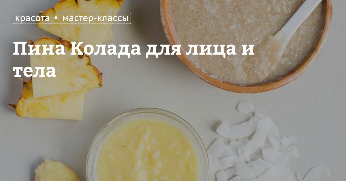 Рецепт скраба для лица в домашних условиях из кофе 131