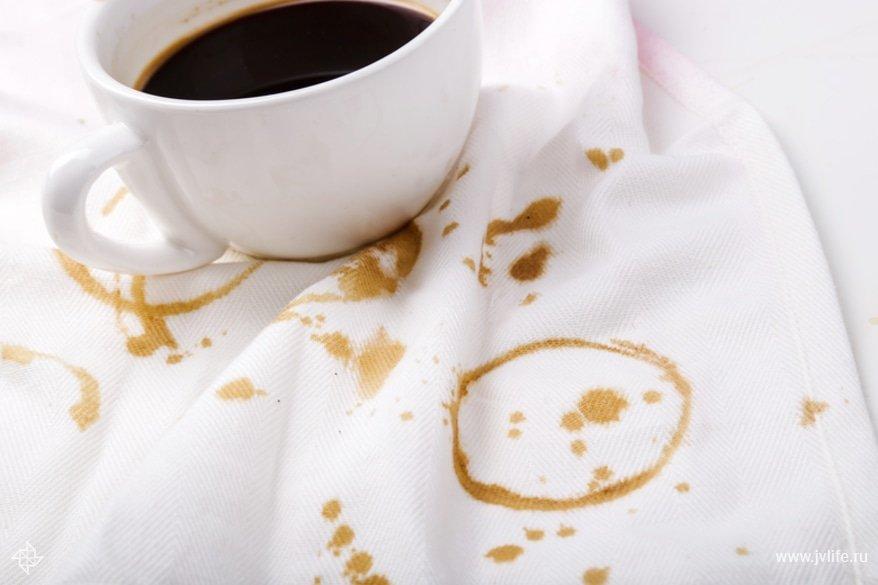 Чем удалить пятна от кофе и чая
