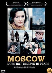 content_kinopoisk_ru-moskva-slezam-ne-ve