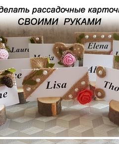 Rasadocnye kartocki na stol ru