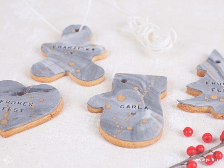 Tutorial slider top kekse als geschenkanhaenger backen 1r9a7882