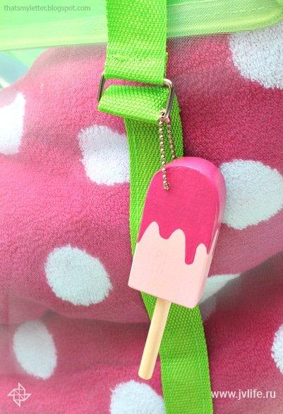Popsicle key fob 3