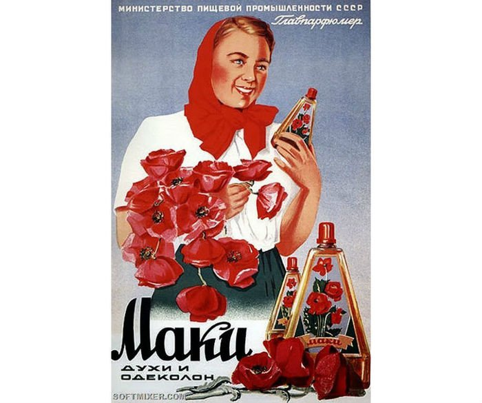 Сделано в СССР: легендарные ароматы для женщин