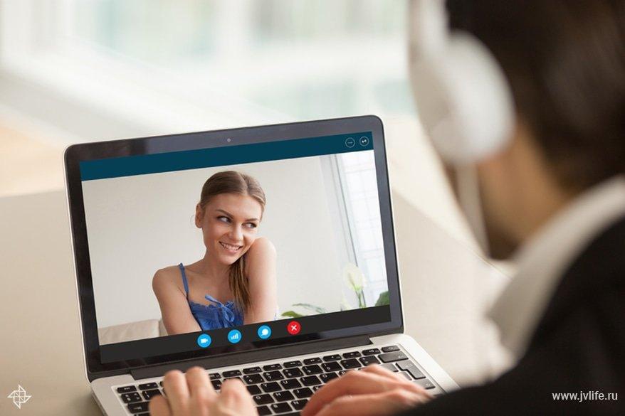 Как относитесь к знакомству по интернету секс знакомства в киеве фото телефон