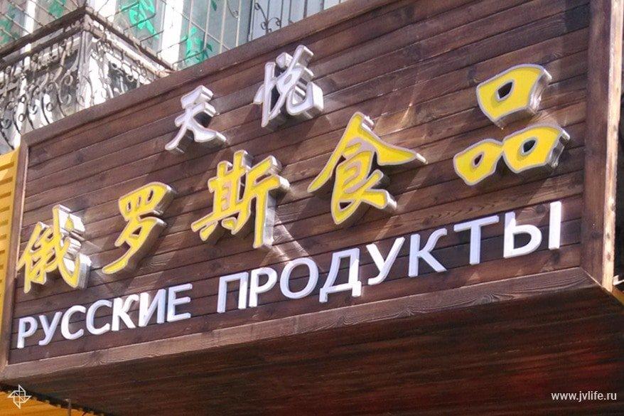 Tianyue logo