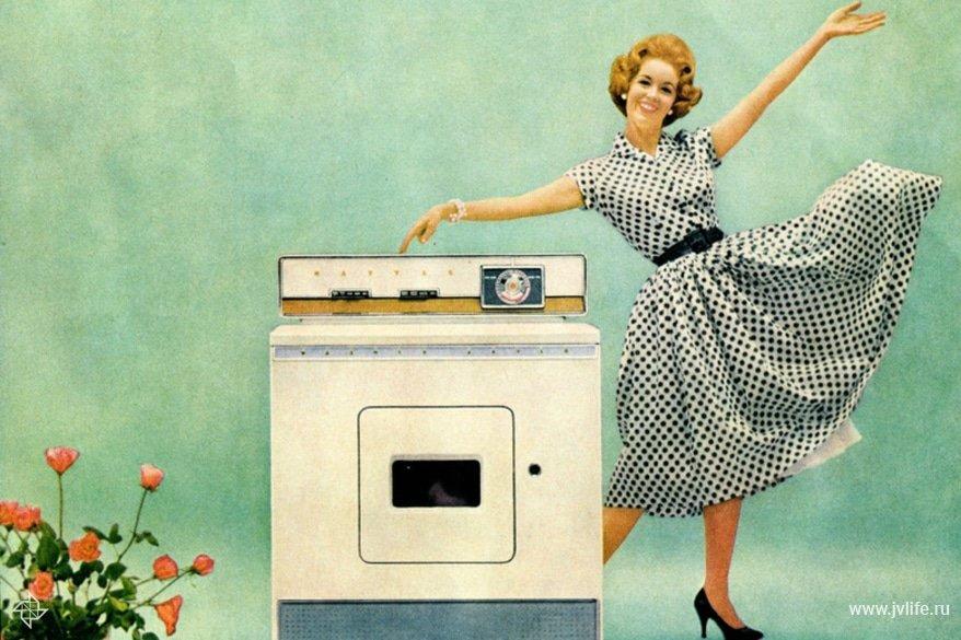 Maytag ad from 1959 via analparade tumblr com1