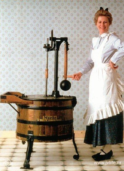 Prima masina de spalat