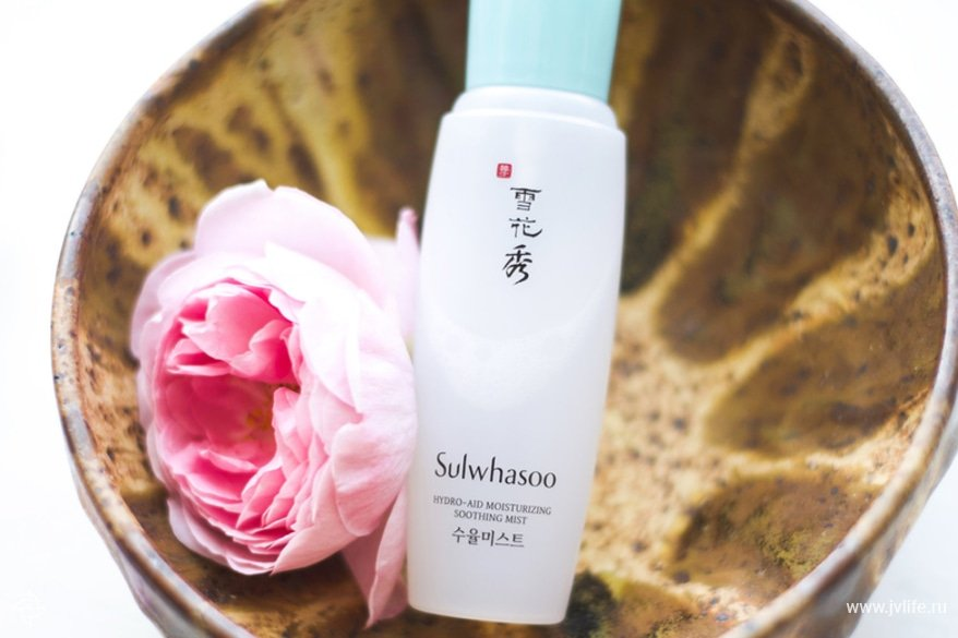 Sulwhasoo hydroaid moisturizing soothing mist review dsc 4798 2