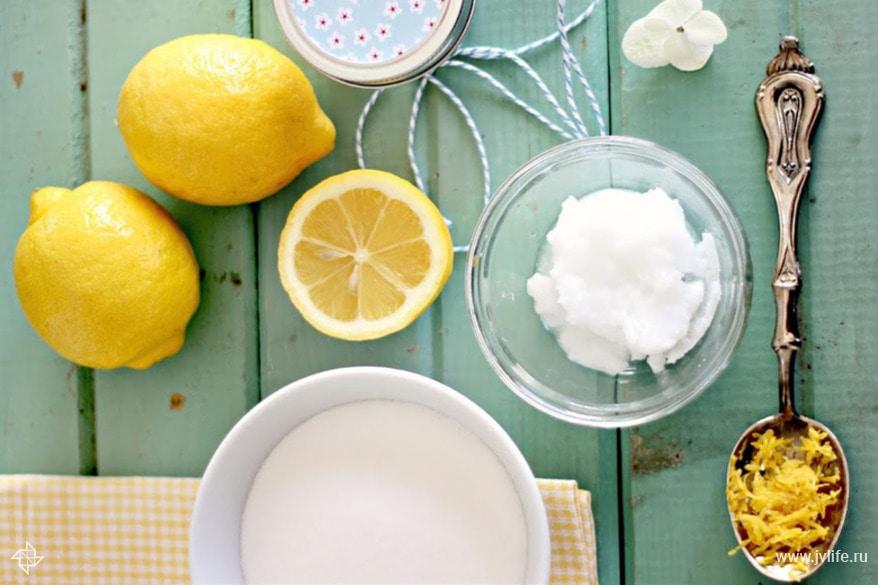 Lemonsugarscrubcraftberrybush