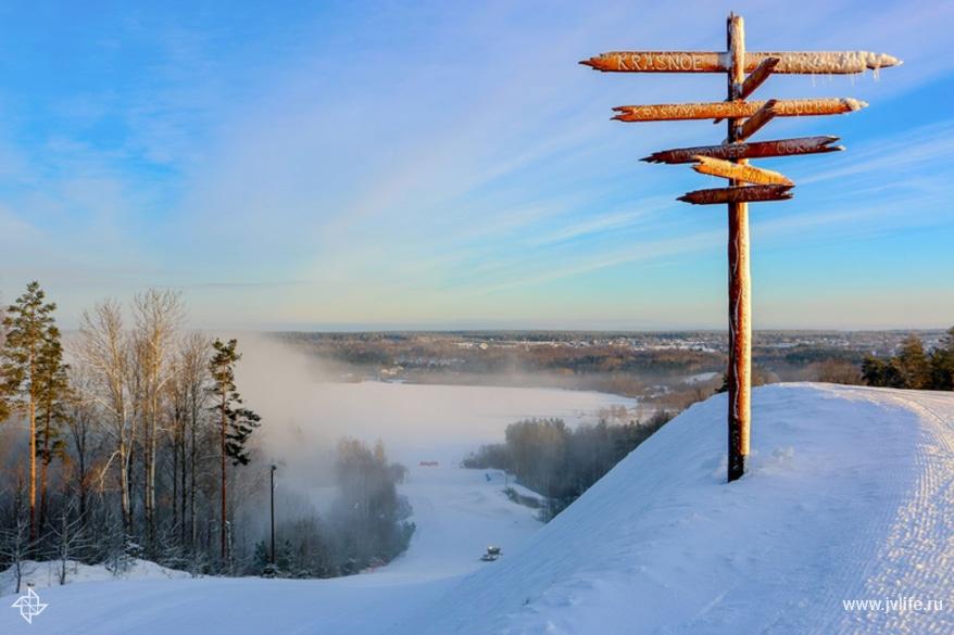 Zima vid11