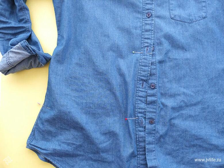 Ruffle shirt 1
